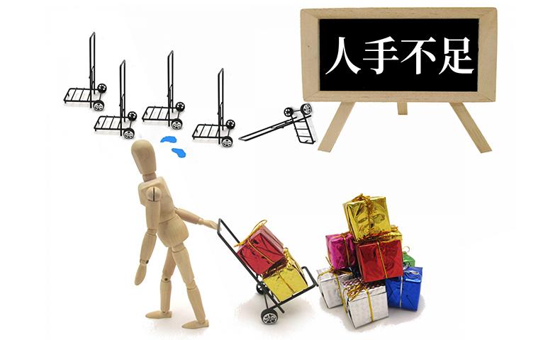 外国人雇用実務セミナーが開催されます(宮崎県)