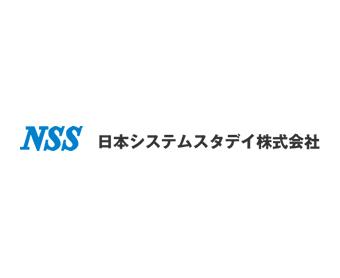 日本システムスタデイ株式会社